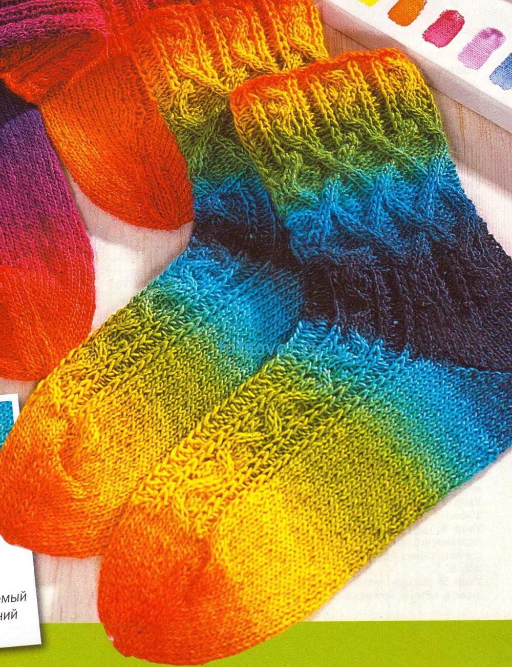 Разноцветные вязаные носки