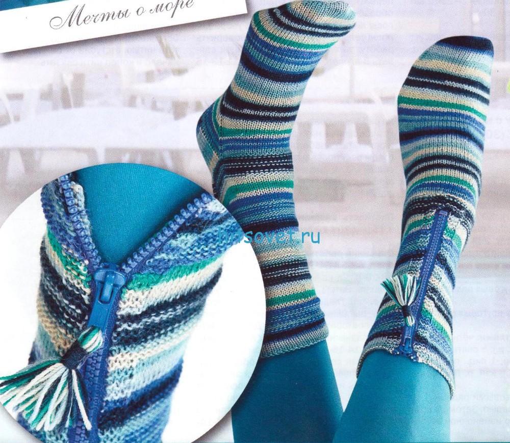 Вязание носков на молниях