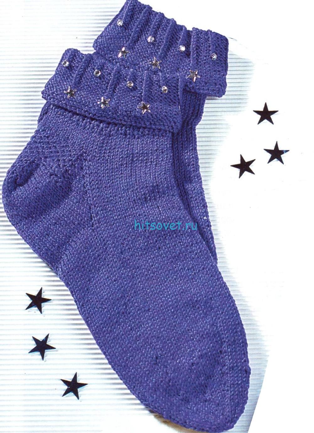 Вязаные носки с отворотами