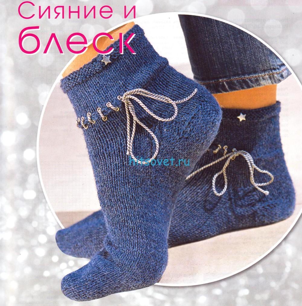 Вязаные носки со шнуровкой