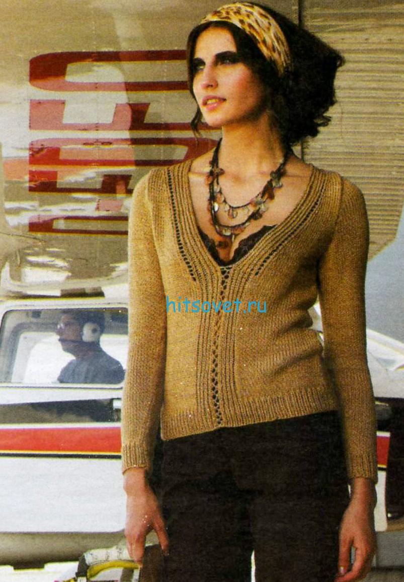 Вязаный пуловер песочного цвета