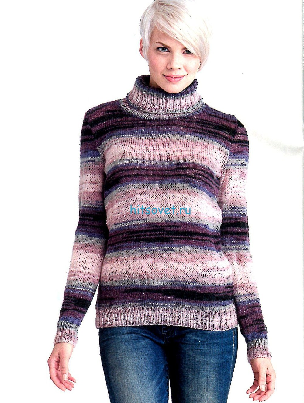 Вязаный свитер спицами из секционки