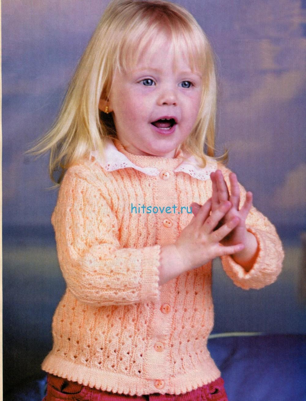 Вязание для девочки жакета абрикосового цвета