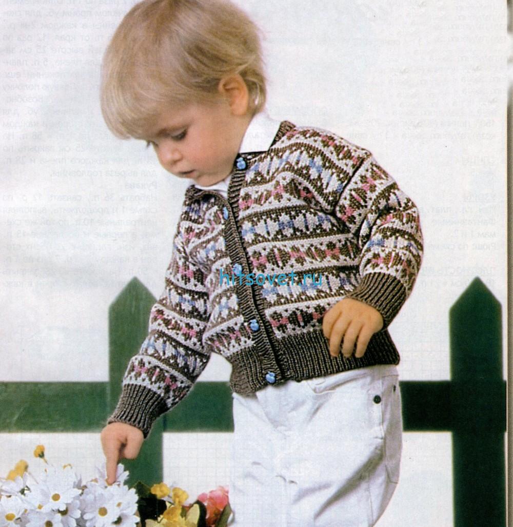 Вязаный жакет для мальчика спицами с жаккардом
