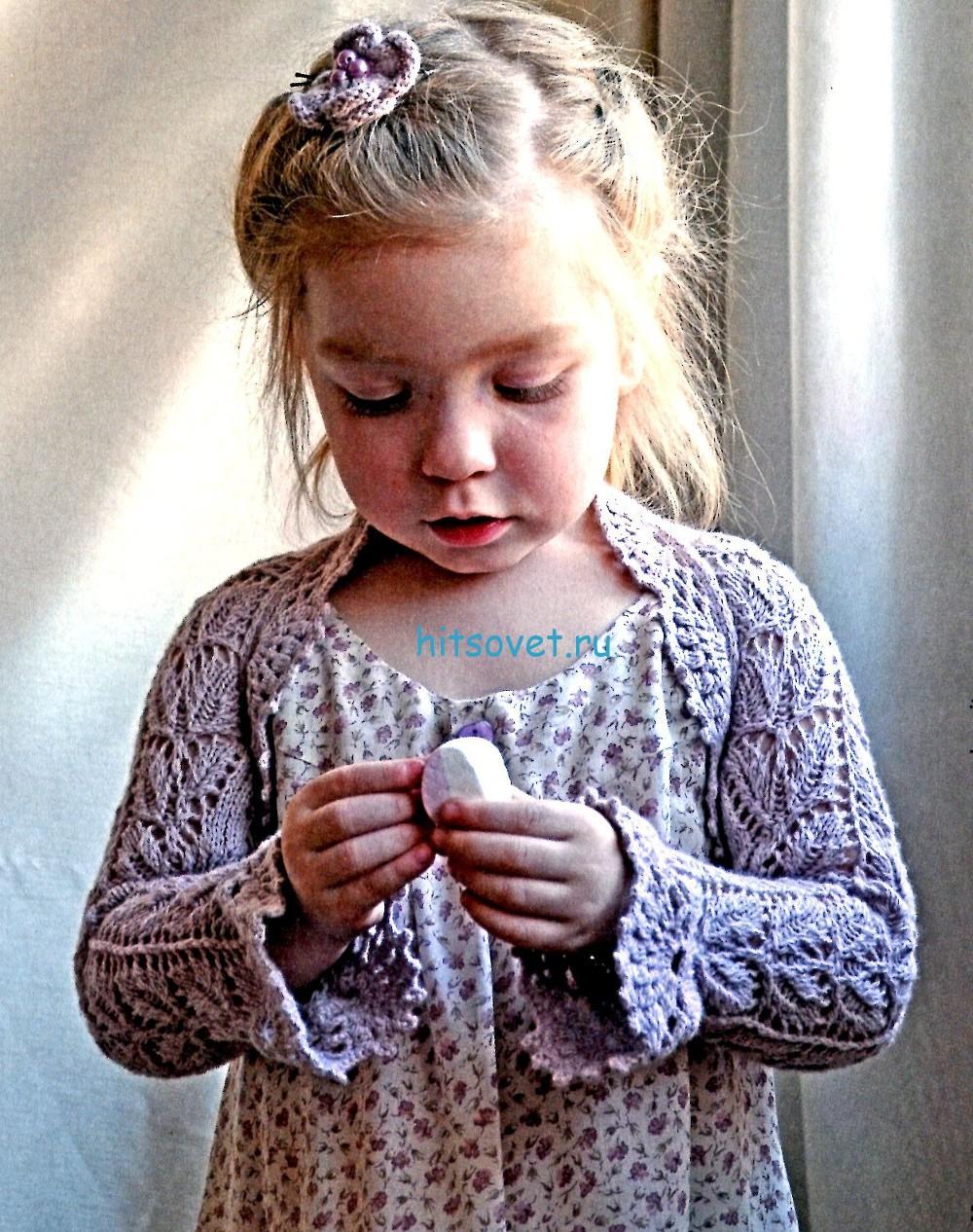 Ажурное болеро для девочки цвета чертополоха