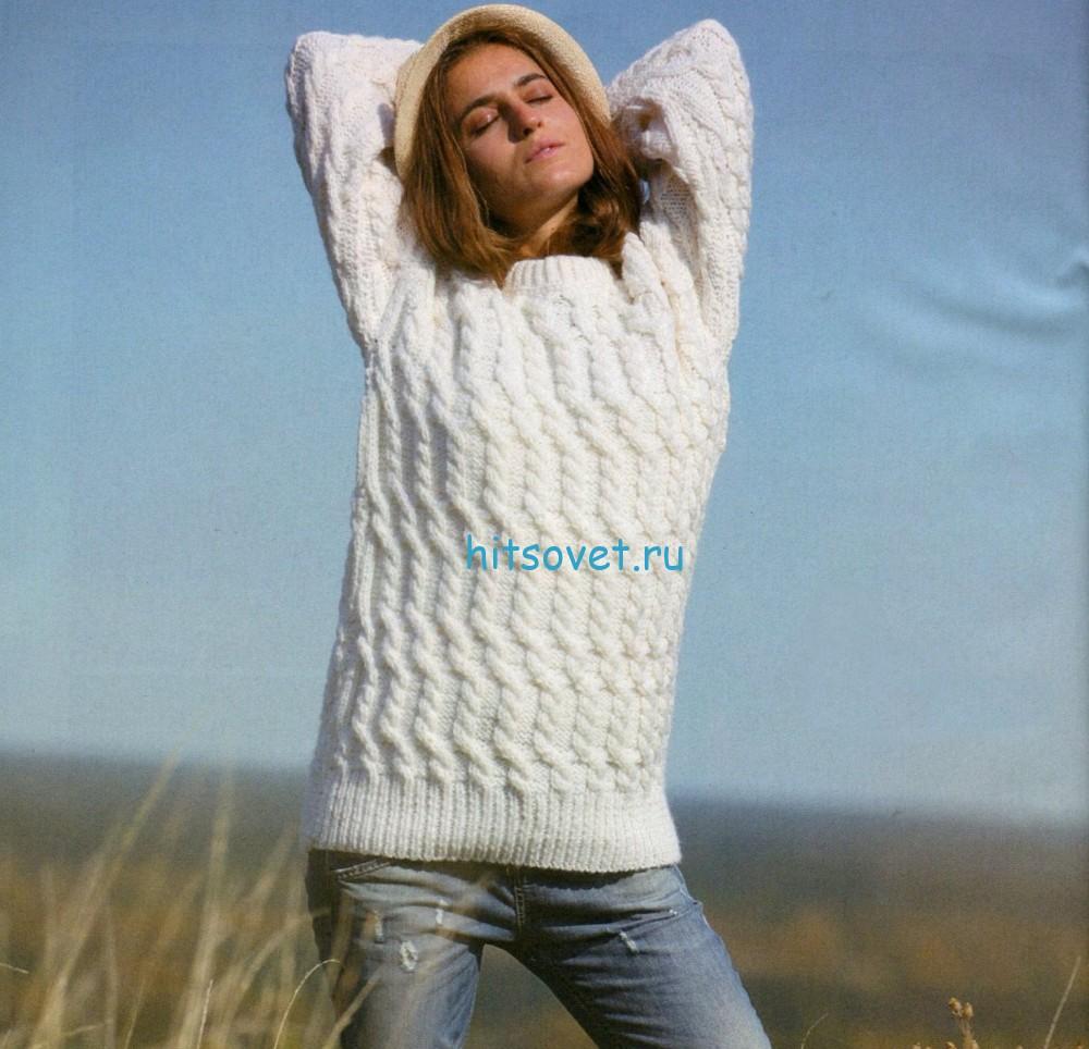 Белый пуловер с косами в стиле унисекс