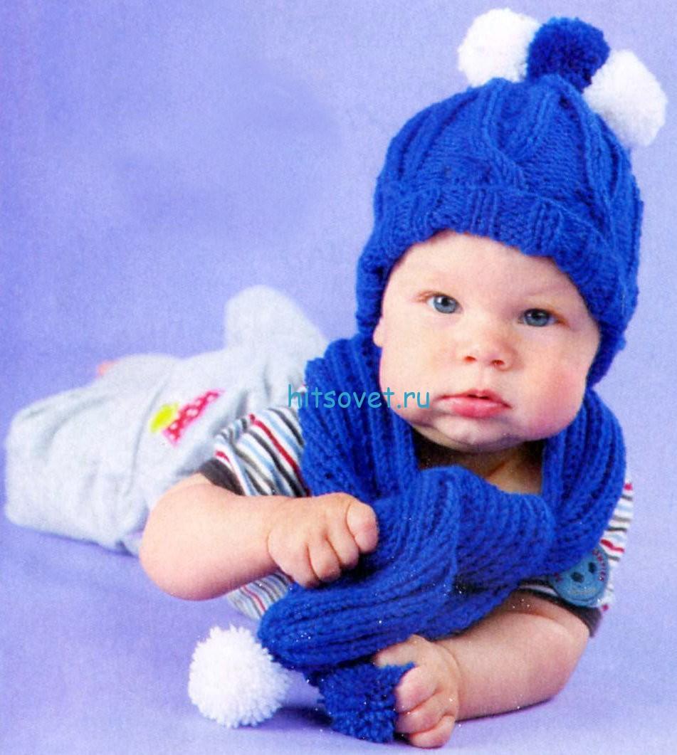 Вязаная для малыша шапочка и шарфик