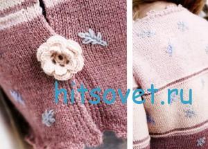 Вязание для девочки красивого жакета, фото 2.