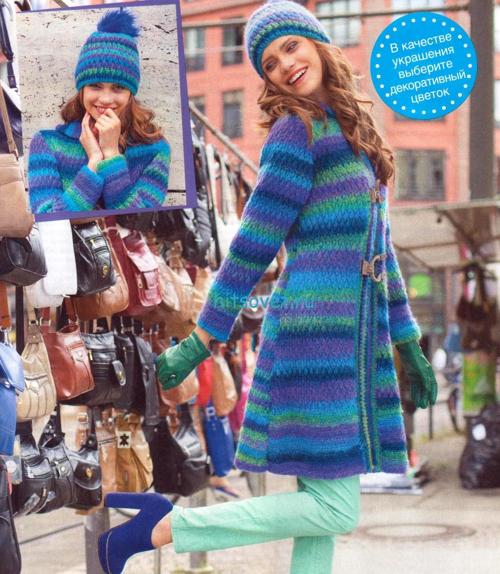 Вязаное пальто и шапочка крючком