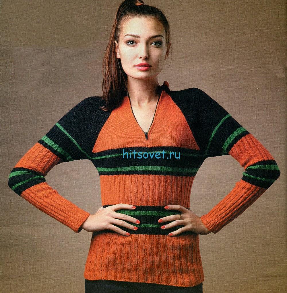Трехцветный пуловер реглан
