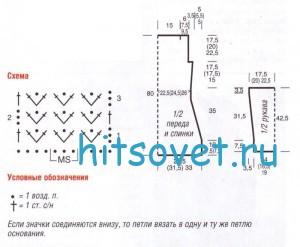 Вязание туники спицами со схемой, 1.