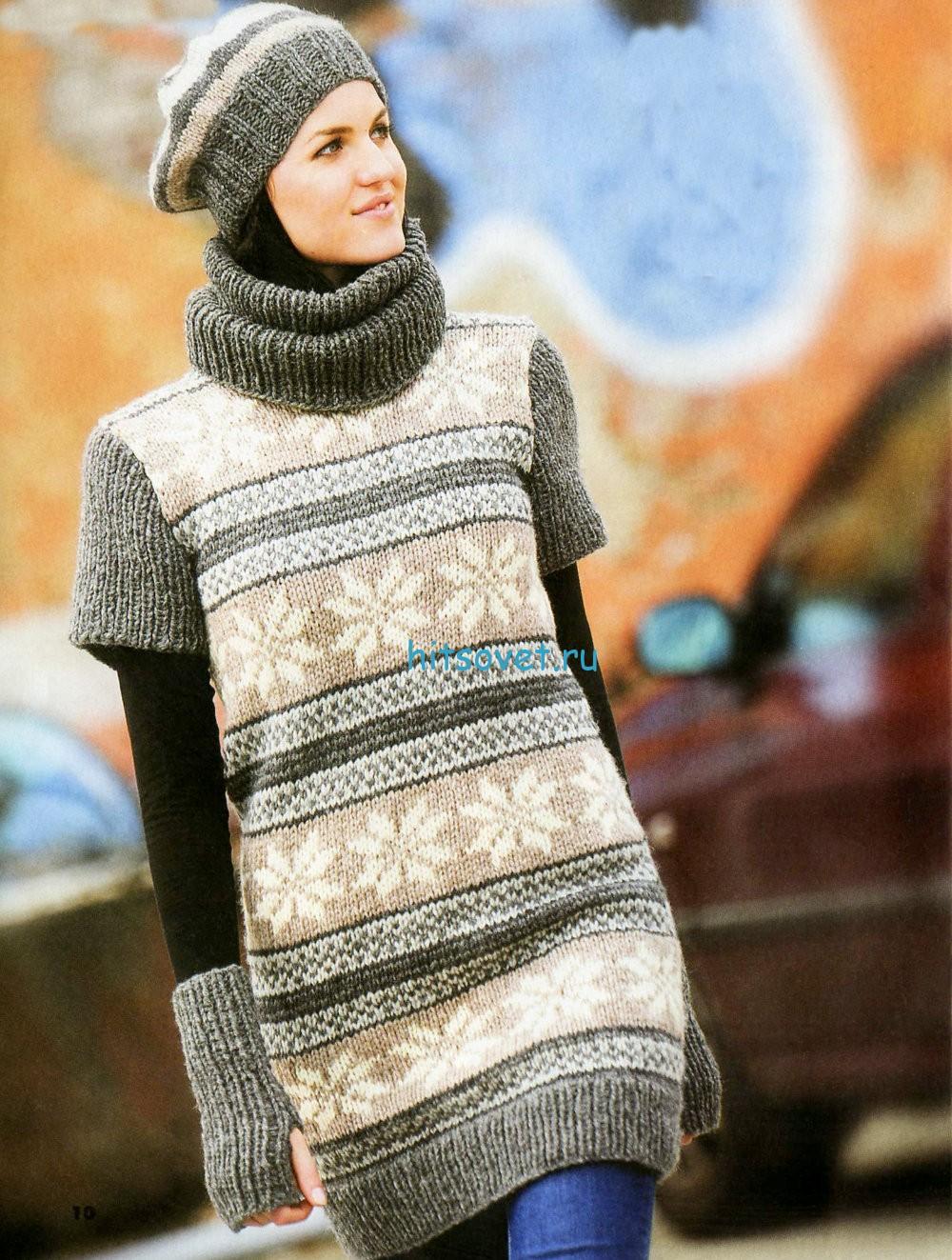 Вязание туники, шапки, шарфа и митенок, фото.