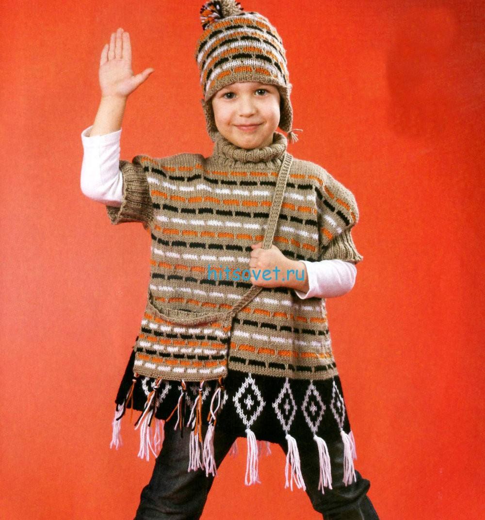 Вязаное пончо, шапка и сумка для девочки