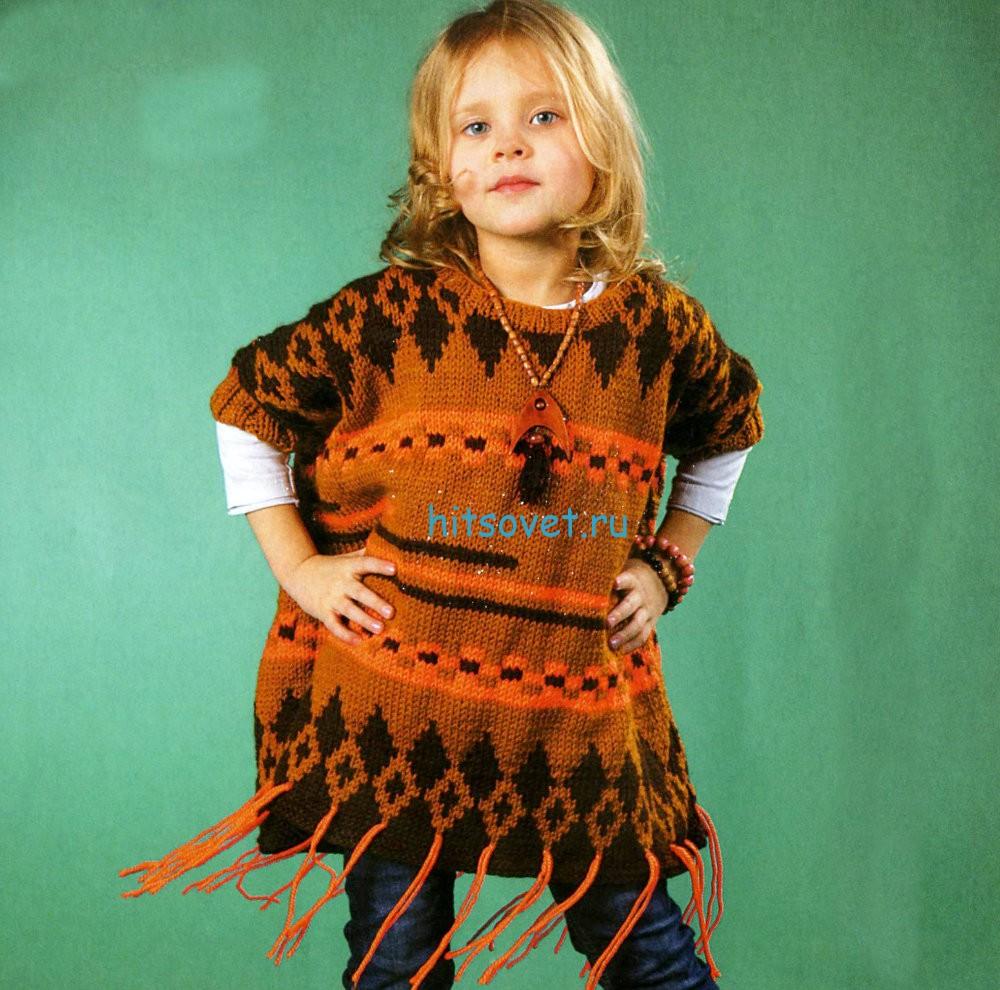 Вязание для девочки пончо