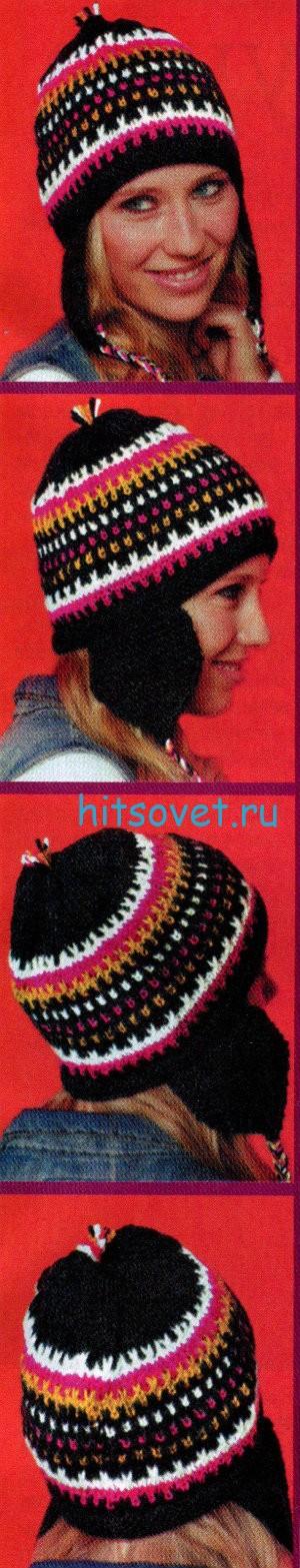 Вязаная шапка ушанка, фото 2.