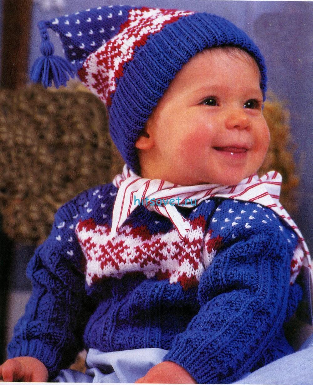 Джемпер и шапочка для малыша