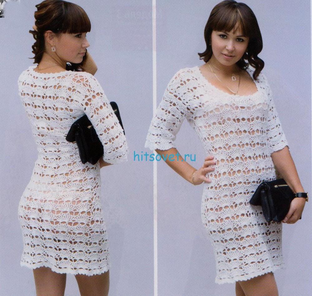 Узорчатое платье крючком