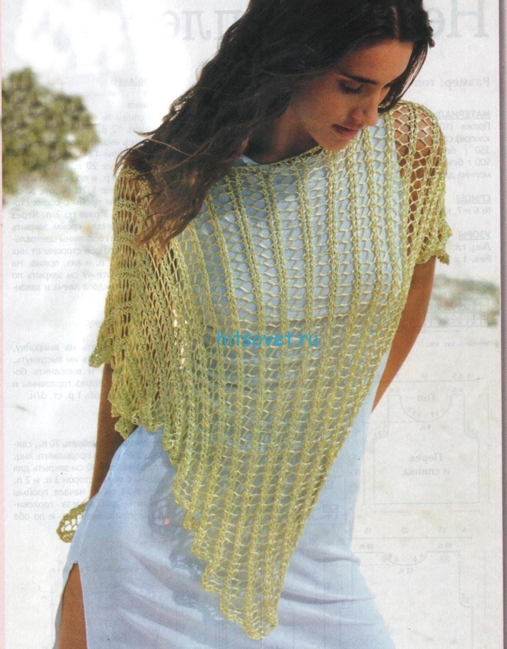 Вязание накидки спицами