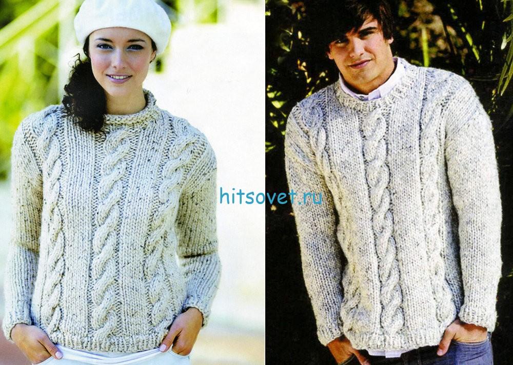Мужской и женский свитер с косами, фото.