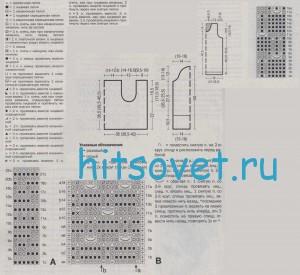 Схема вязания жакета и топа спицами