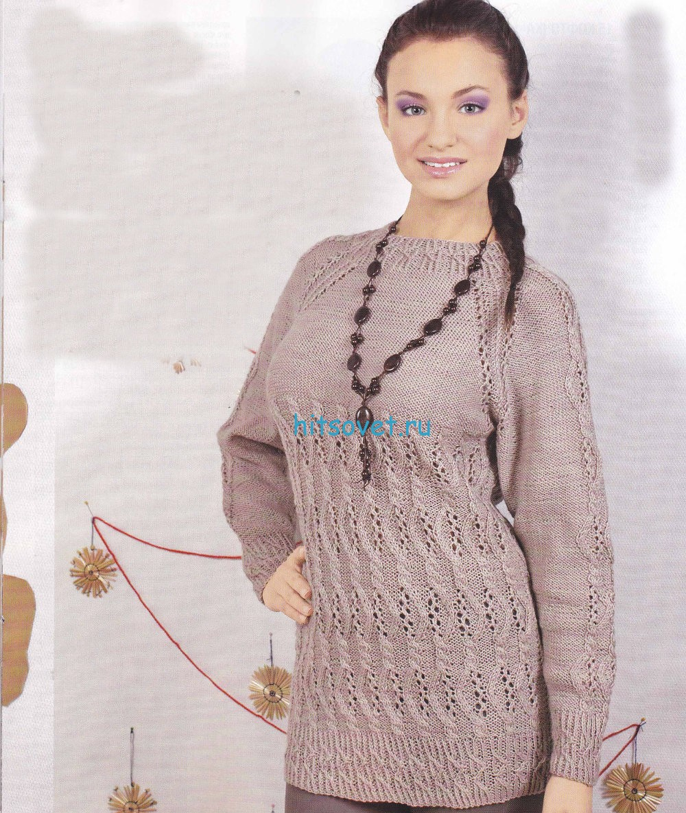 Вязаный свитер с ажурным узором