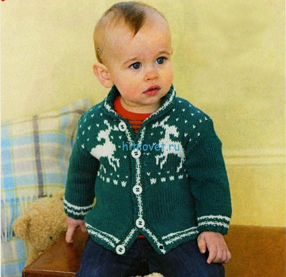 Вязание для малышей жакета с оленями