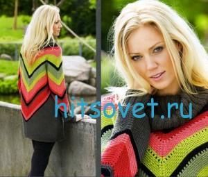Вязание пуловера в мексиканском стиле, фото 2.