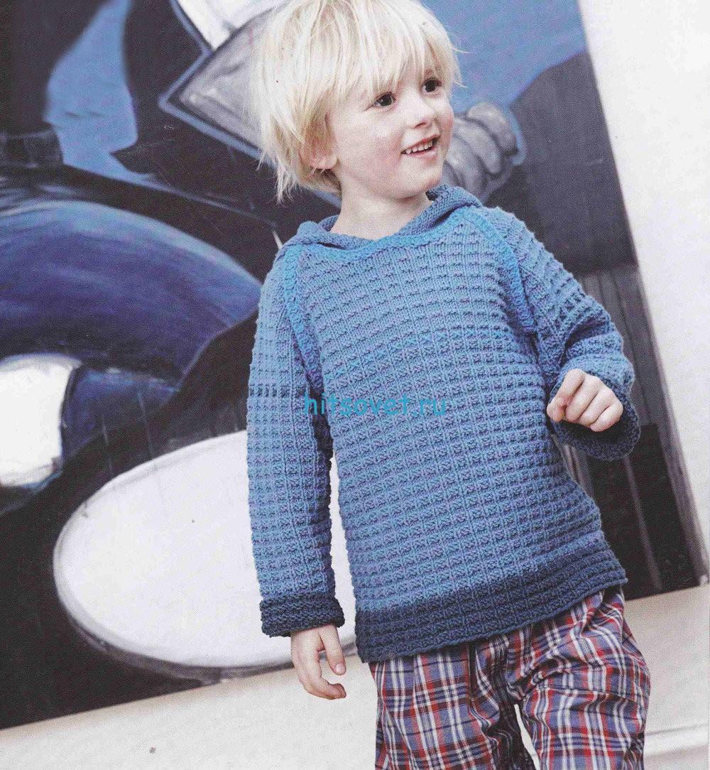 Вязаный пуловер с капюшоном для мальчика