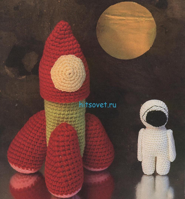 Вязаная ракета и космонавт