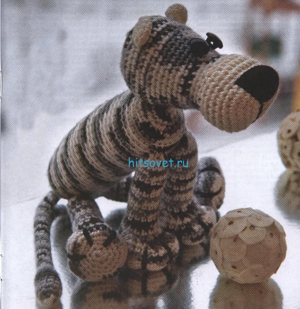 Вязаный тигр
