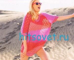 Коралловый пуловер
