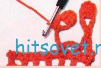 Вязание бахромы рисунок 5.