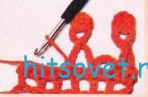 Вязание бахромы рисунок 6.
