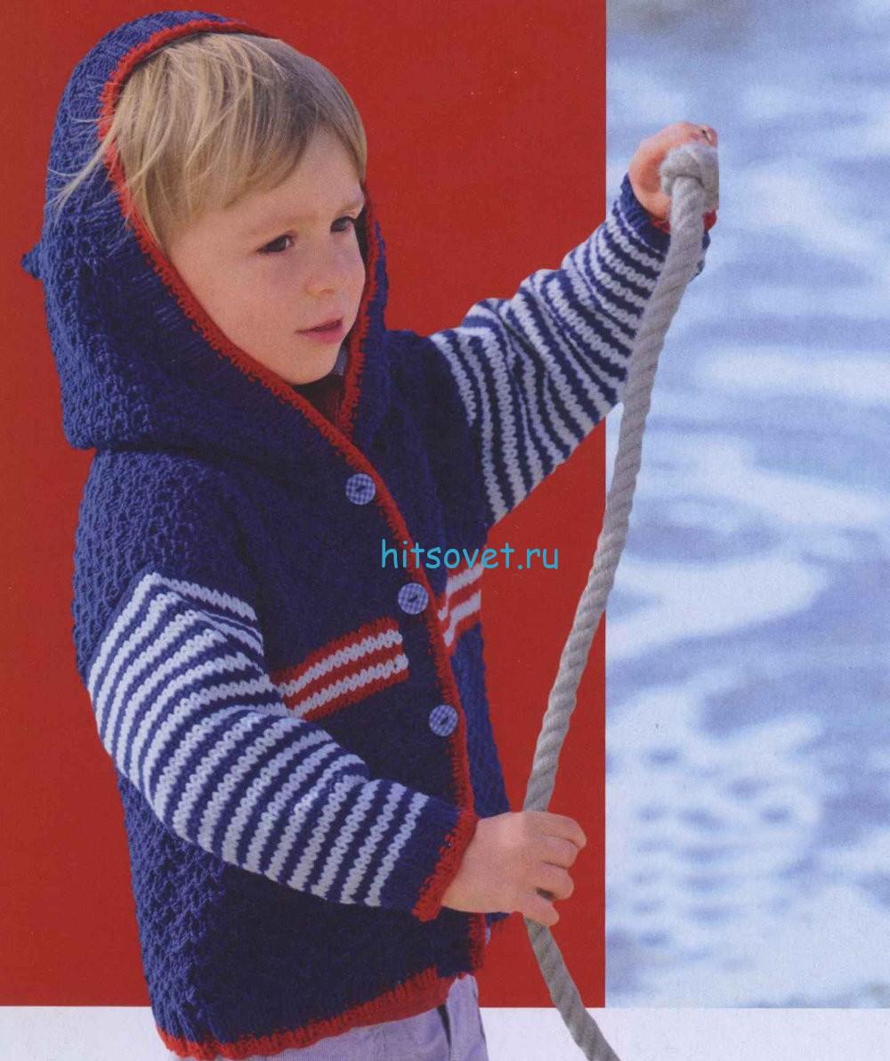 Жакет в морском стиле для мальчика