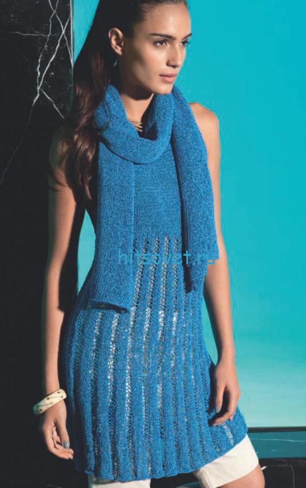 Вязание мини платья и широкого шарфа, фото.