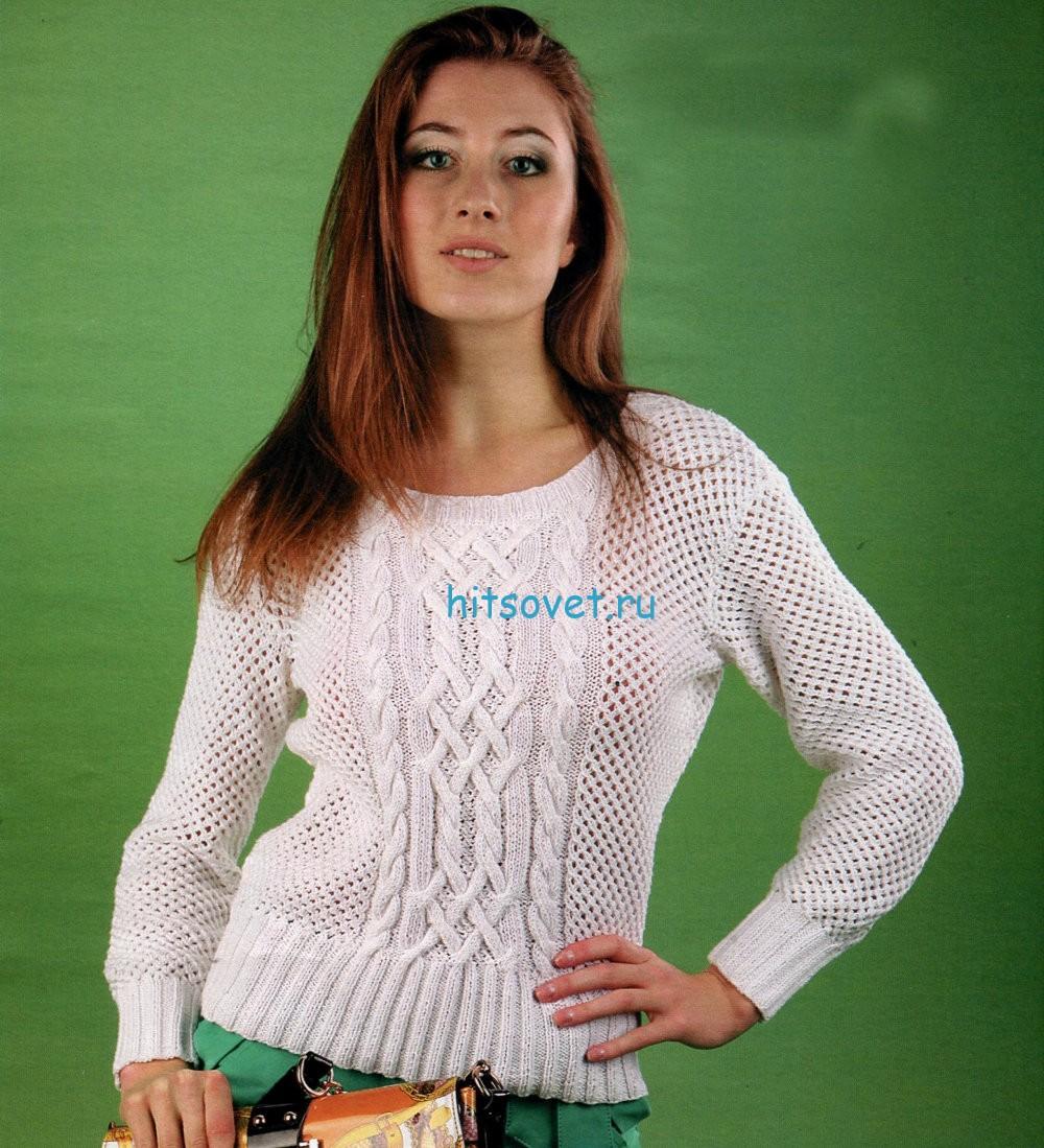 Белый пуловер с рельефным узором