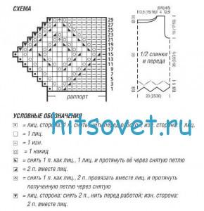 Схема вязания топа