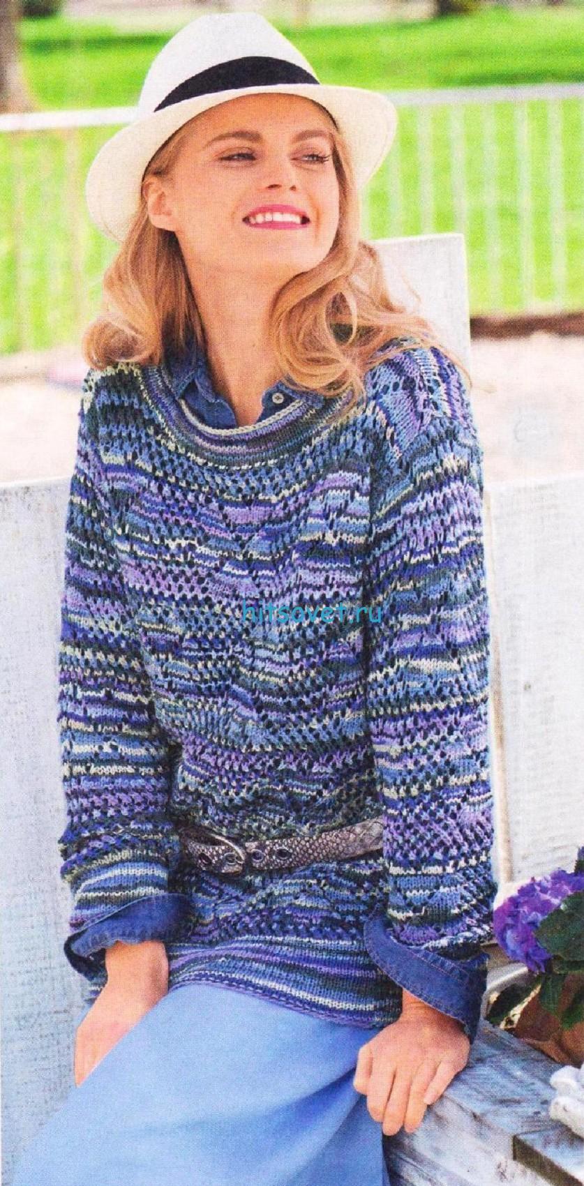 Ажурный меланжевый пуловер
