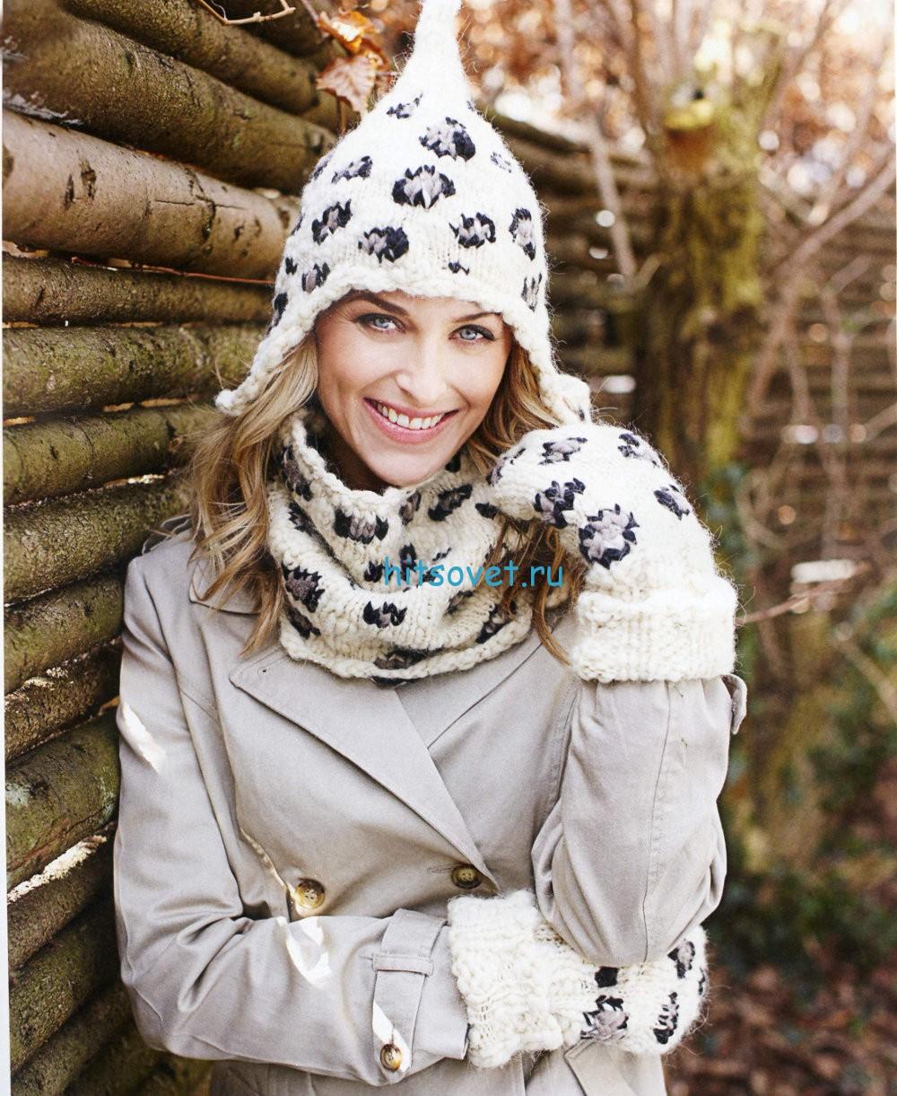 Вязаная шапка, варежки и шарф-труба