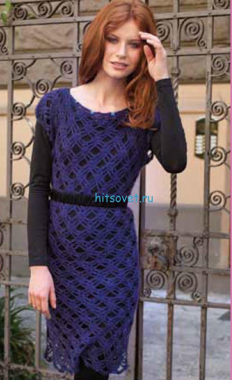 Фиолетовое платье крючком, фото 2.