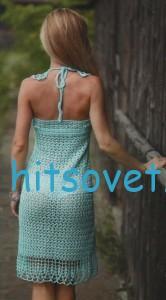 Вязаное платье с жабо, фото 2.