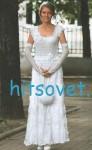 Свадебное вязаное платье
