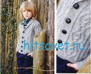 Вязание для мальчика жакета с косами, фото 2.