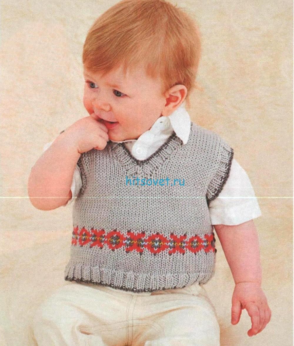 Вязание для малышей жилета до 2-3 лет