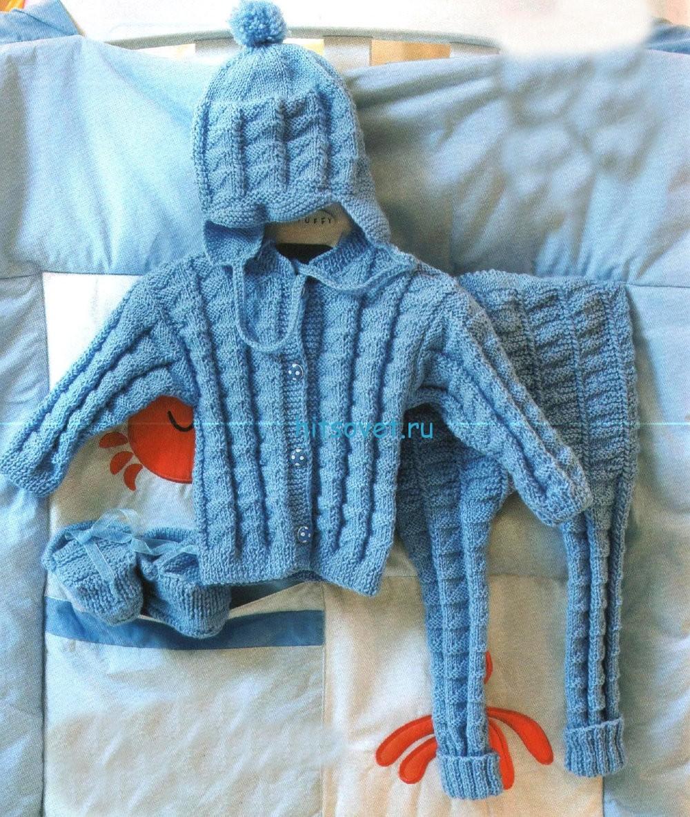 Вязание для малышей голубого комплекта