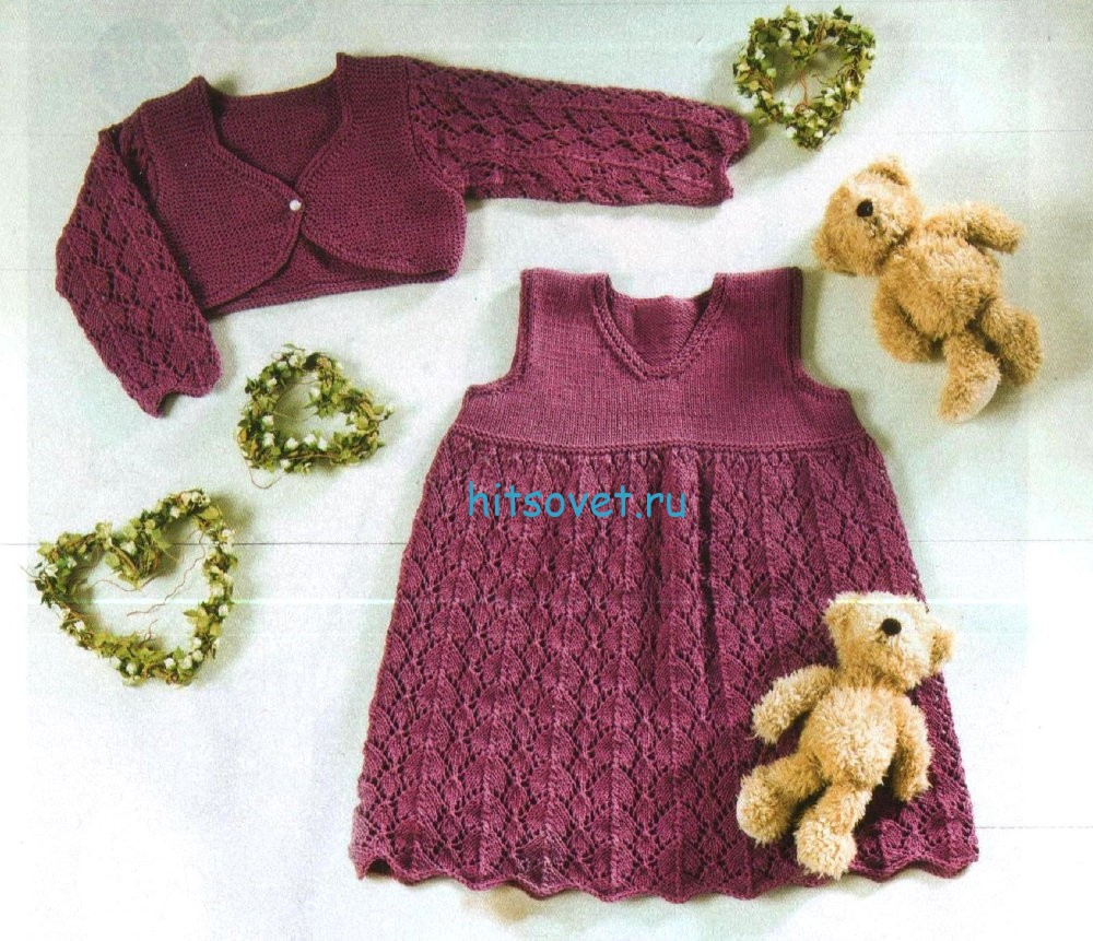 Вязание для девочки платья и болеро
