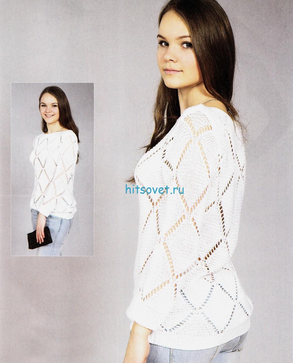 Белый пуловер с ажуром