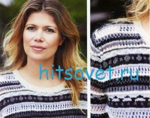 Полосатый пуловер большого размера. фото 2.
