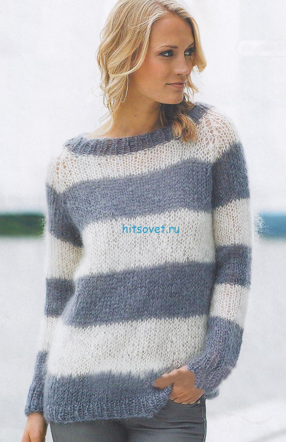 Полосатый пуловер из мохера