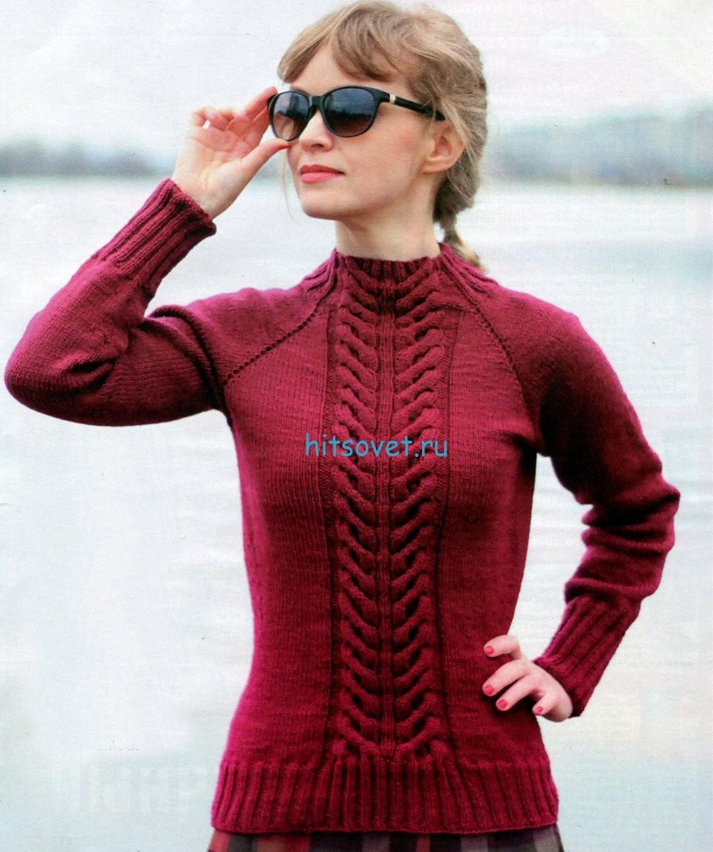 Пуловер реглан сверху вниз